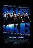 Magic Mike / Movie Poster 1070