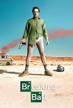 Breaking Bad / Undies Poster 1080